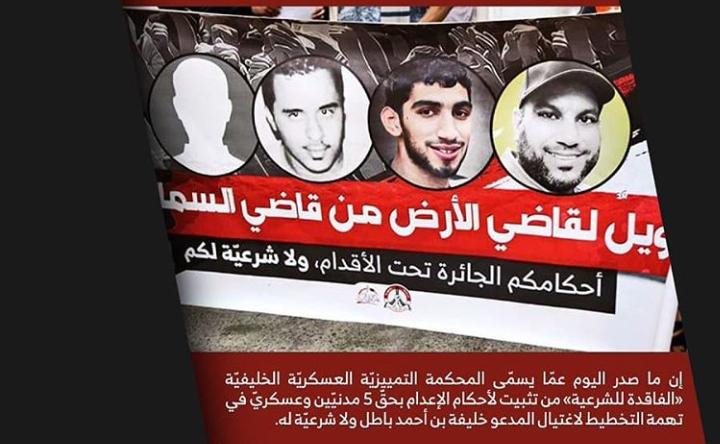 القوى الثوريّة:أحكام الإعدام الصادرة من المحاكم العسكريّة تعكس جنون النظام وحماقته