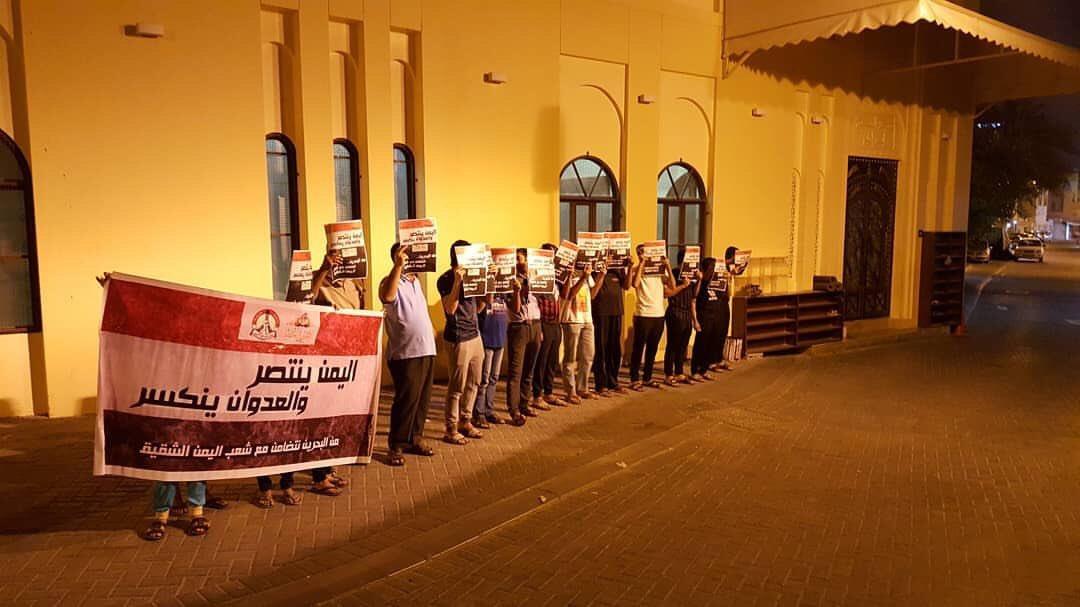 وقفة ثوريّة في كرباباد تضامنًا مع شعب اليمن الشقيق