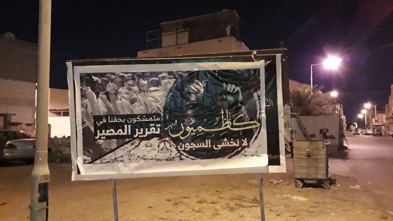 أهالي المرخ يتضامنون مع «تيجان الوطن» بتعليق اليافطات المتضامنة معهم
