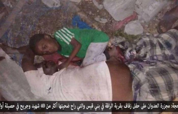 فيديو.. طفل يمني يرفض ترك والده الشهيد