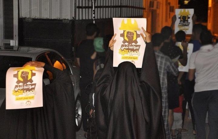 أهالي شهركان يتظاهرون تضامنًا مع عمّال البحرين