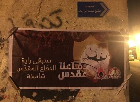 في الذكرى السابعة لانطلاق مرحلة «الدفاع المقدّس» ..صحيفة الأحرار تزدان «غرب البحرين»