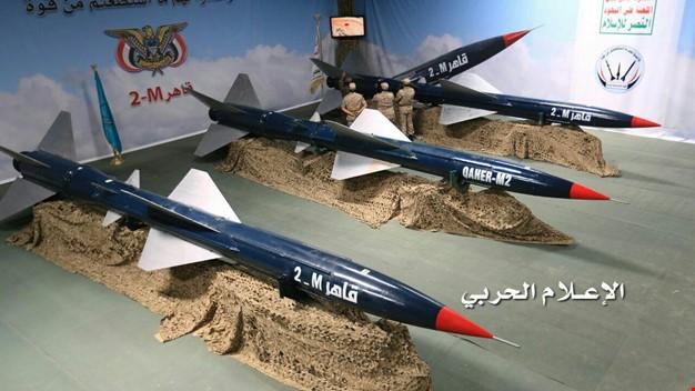 صاروخ باليستي يمني يستهدف موقعاً للتحالف وقوات هادي في تعز