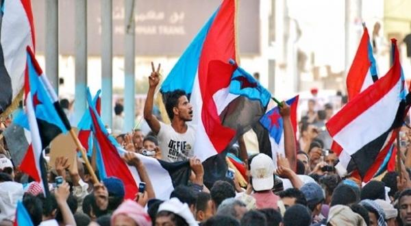 تظاهرات في أرخبيل سقطرى ضد التواجد العسكري الإماراتي