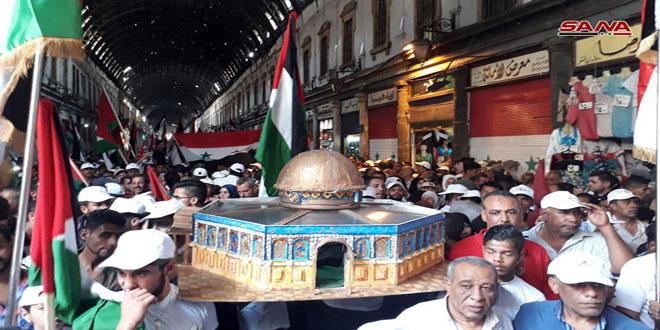 بالفيديو..يوم القدس العالمي في العاصمة السورية