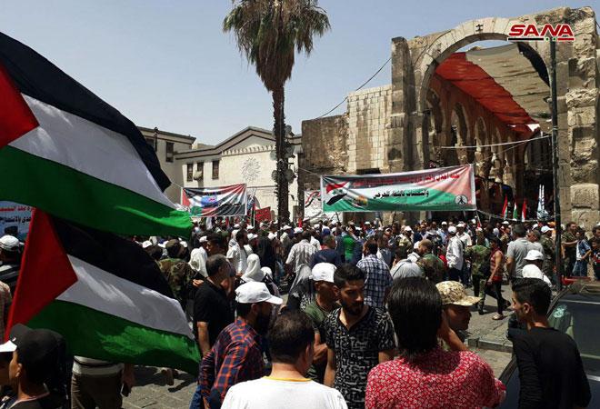 بالصور.. يوم القدس العالمي من سوق الحميدية إلى الجامع الأموي