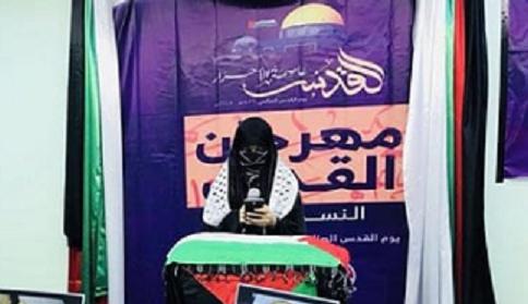 نسويّة الائتلاف في مهرجان يوم القدس العالميّ: متمسّكون بقضيّة فلسطين