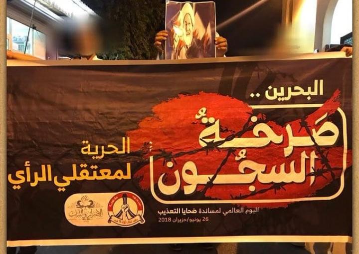 مسيرات «صرخة السجون» تتواصل تضامنًا مع معتقلي الرأي