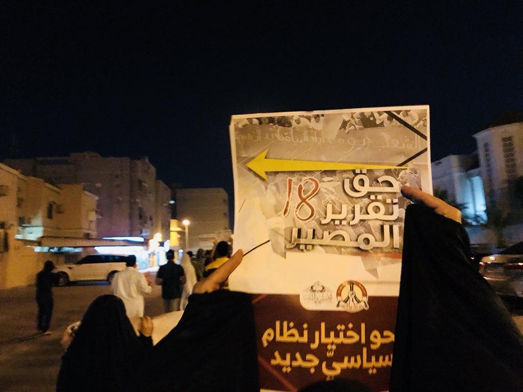 فعاليّة «حقّ تقرير المصير (18)» تنطلق وسط عاصمة الثورة سترة