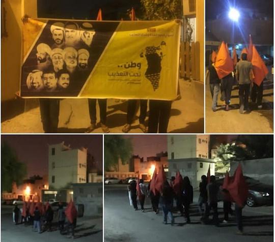 «صرخة السجون» تتواصل في تظاهرات البحرين