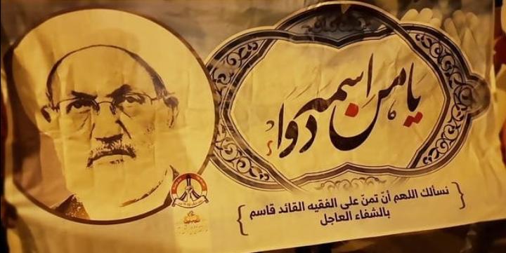 أهالي شهركان يجدّدون انتصارهم للفقيه القائد وتضامنهم مع المعتقلين السياسيّين