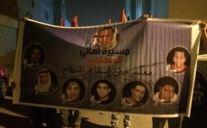 أهالي المعامير يتظاهرون استمرارًا بالحراك الثوريّ