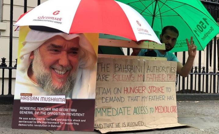 عائلة الأستاذ «حسن مشيمع» تفنّد أكاذيب إدارة السجن حول تلقّيه العلاج