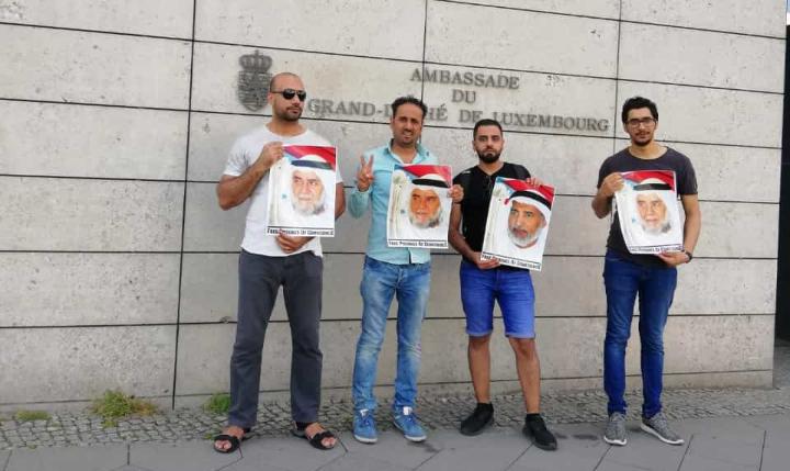 وقفة أمام السفارة الخليفيّة في برلين تضامنًا مع الأستاذ «حسن مشيمع» ومعتقلي الرأي