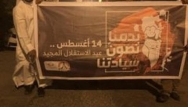 أهالي بلدتي أبو صيبع والشاخورة يتظاهرون عشيّة «عيد الاستقلال»