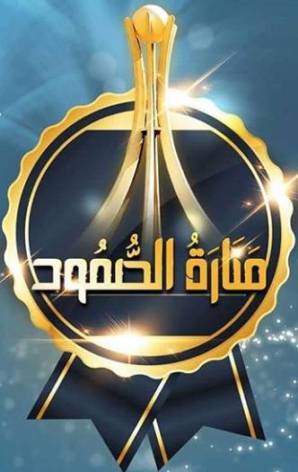 حراك منارة الصمود »الديه« في شهر يونيو 2018: أكثر من 14 تظاهرة ونزولًا ثوريًّا