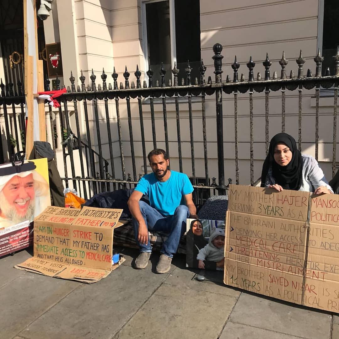 ابنة معتقلة الرأي «هاجر منصور» تنضم إلى الناشط «علي مشيمع» في إضرابه