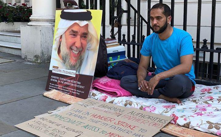 الناشط «علي مشيمع» يواصل اعتصامه على الرغم من سوء الأحوال الجويّة