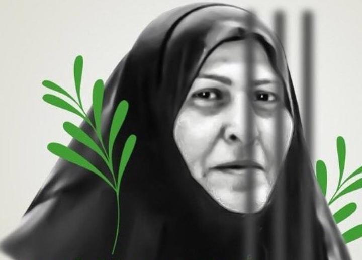 الحكم بسجن معتقلة الرأي «فوزية ماشاء الله» بالسجن لمدة عام