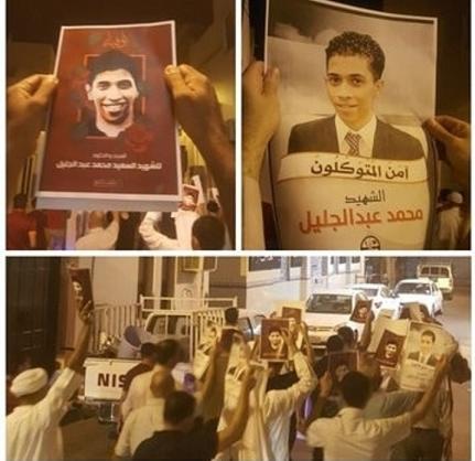 بلدتا الديه وكرباباد تتظاهران وفاءً للشهيد «محمد عبد الجليل»