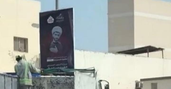 Al-Khalifa mercenaries' gangs remove Ashura aspects in Bilad al-Qadeem