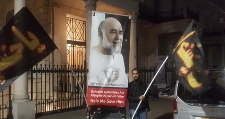 في أوّل أيّام محرّم.. الناشط «علي مشيمع» يرفع الأعلام الحسينيّة في مكان اعتصامه