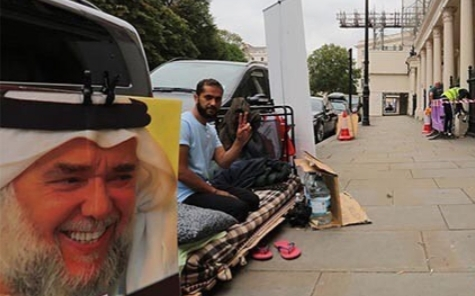 Activist «Ali Mushaima» continues his sit-in for 44th day