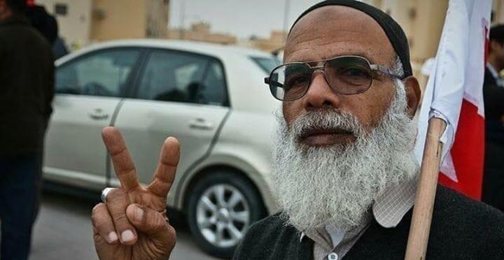 Al-Khalifa entity detains al-Haj Somood for 15 days