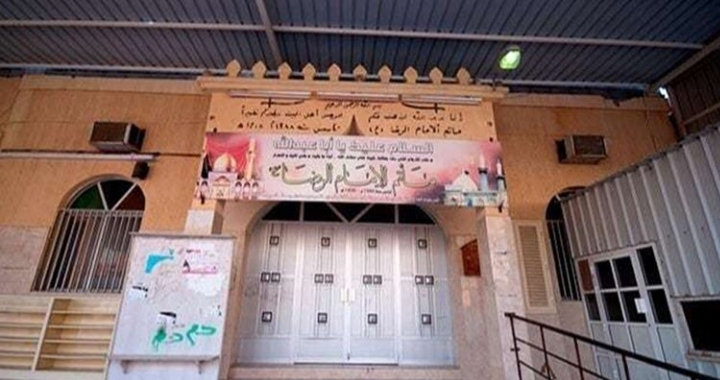 Al-Malikya's residents in their statement: targeting rituals of Imam Hussein dedicated to systematic sectarian persecution against Shiites in Bahrain