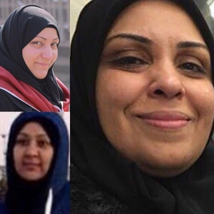 Prisoners of conscience «Najah Yousef, Hajer Mansour and Madina Ali» deprived of contact amid concern of their families