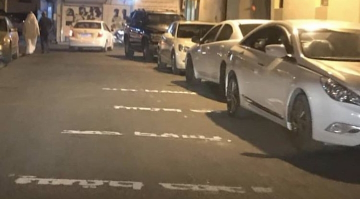 New malicious accusation to be pinned by al-Khalifa to Iran and Coalition of 14 Feb «Writing Hamad's name on the roads»