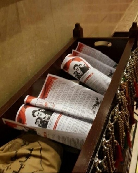 Tenth issue of «Zad al-Tha'iren» to distribute in Bahrain's mosques