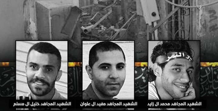 Al-Qatif breaks news of three martyrs killed by Saudi terrorist regime