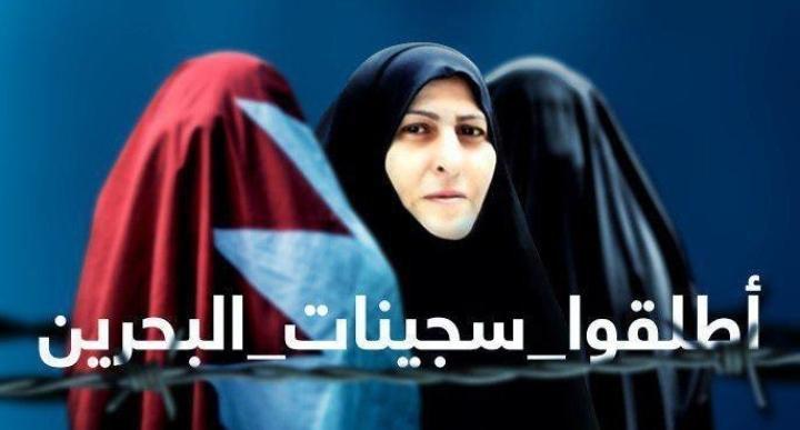 نسوية ائتلاف 14 فبراير تدين الحكم بسجن أكبر معتقلة رأي «فوزيّة ما شالله»