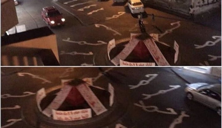 In video: Revolutionists write tyrant Hamad's name on roads
