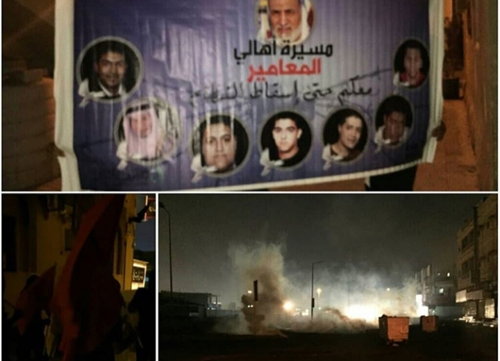 Al-Maamer town witnesses revolutionary demonstration under title «Down with Hamad»