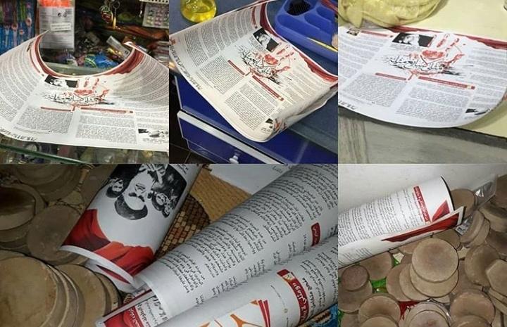 توزيع العدد العاشر من «زاد الثائرين» على مساجد البحرين مستمرّ