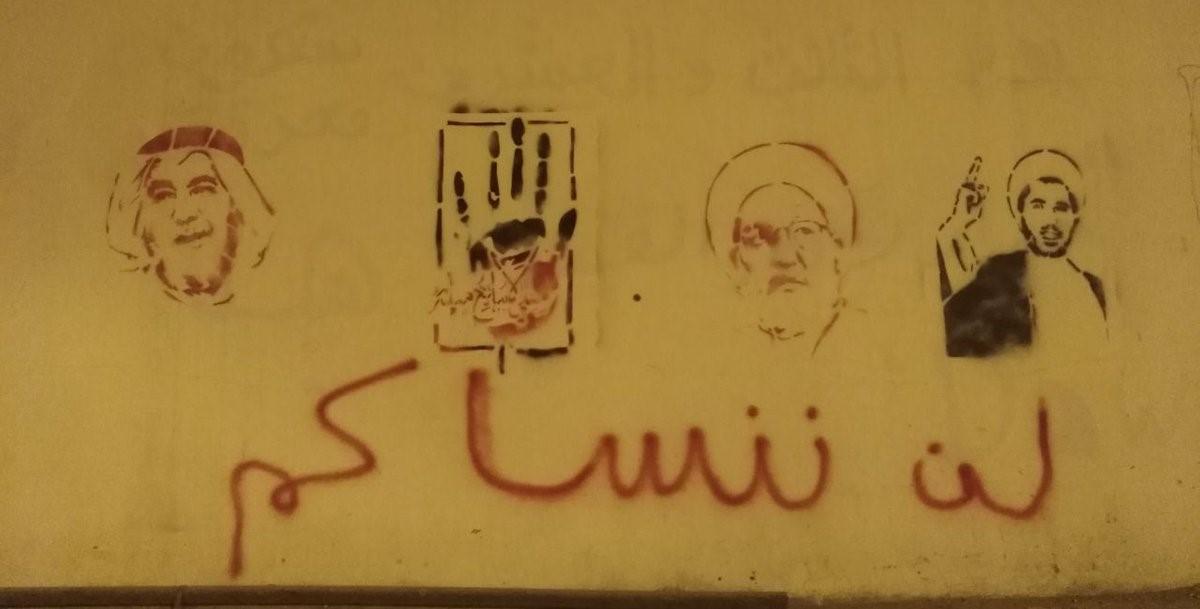 جدران بلدتي أبوصيبع والشاخوره تزدان بالشعارات الثوريّة