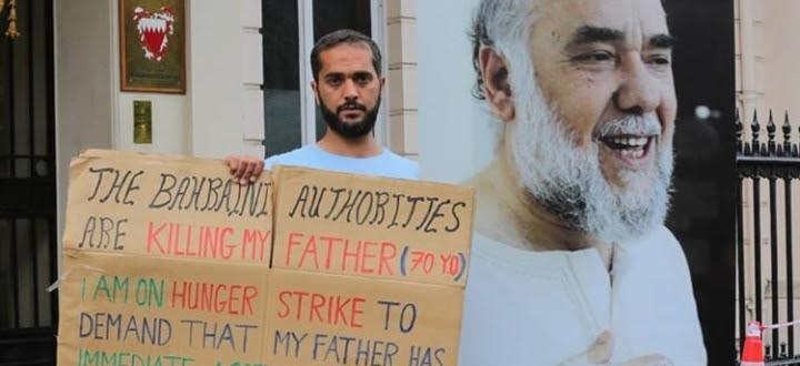 Activist «Ali Mushaima» renounces lies of al-Khalifa entity