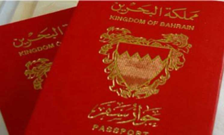 Revoking citizenship in Bahrain is double crime