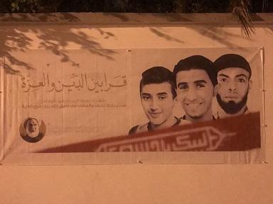 بالصور: يافطات عاشورائيّة ثوريّة تعلّق في مناطق البحرين