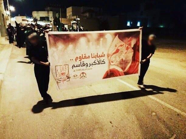 بالصور: مناطق البحرين تشهد فعاليّات زفاف قواسم البحرين