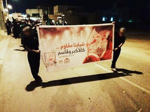 With pictures: Bahrain areas are witnessing wedding of Bahrain's Qwassims