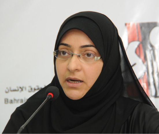 بيان نسويّة ائتلاف 14 فبراير: الأستاذة الفاضلة «جليلة السلمان» فخر للبحرين وللشعوب العربيّة