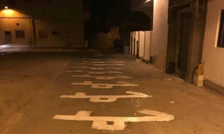 ثوّار الدراز يخطّون اسم حمد على الطرقات