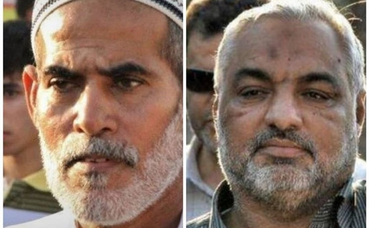 Coalition of 14 Feb: Arrest of Martyrs' Parents will only Increase our Determination to uphold their Right to Retribution