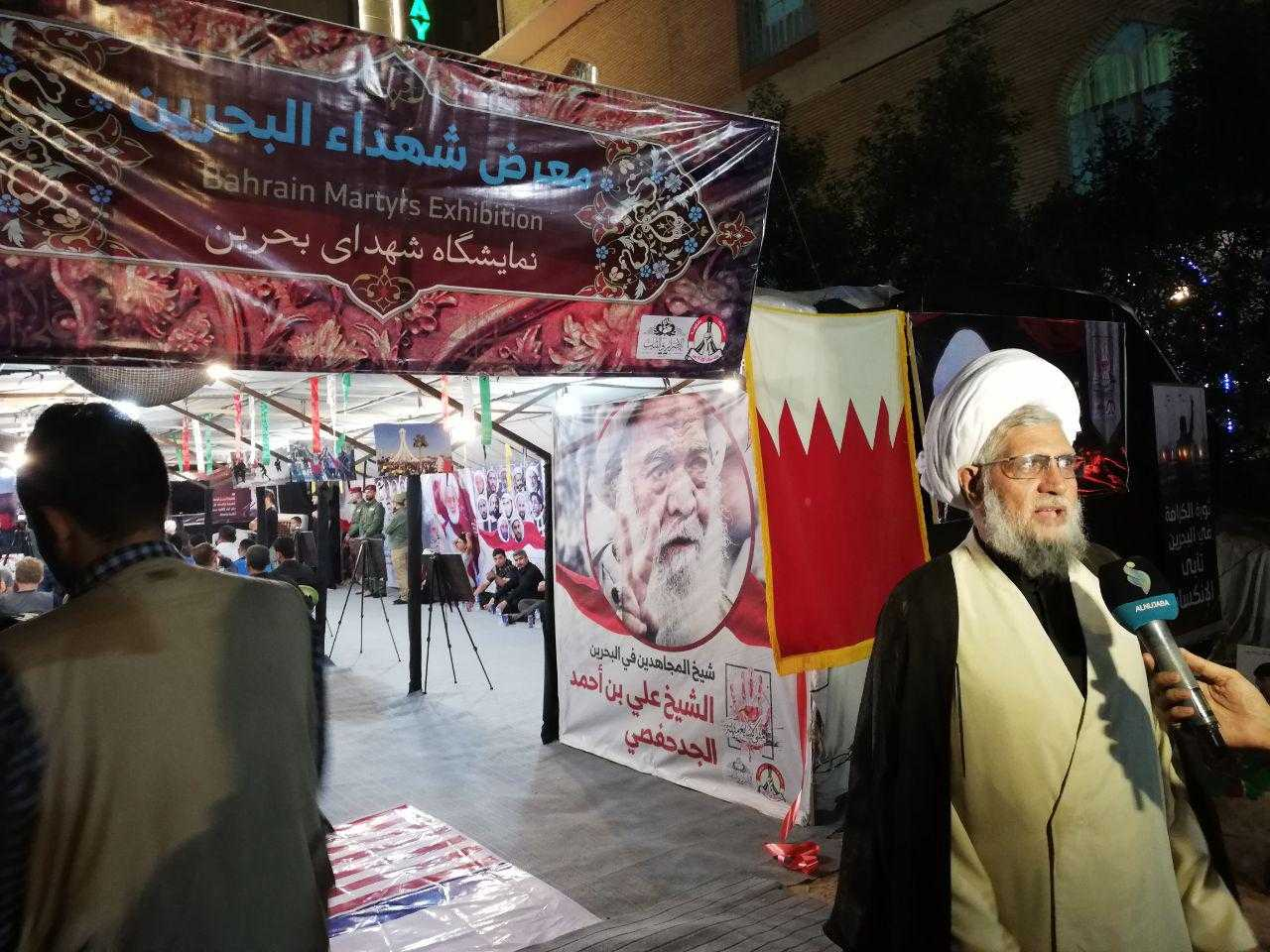 قبيل الانتخابات.. النظام الخليفيّ يتلّقى صفعة جديدة بنجاح معرض «شهداء البحرين»