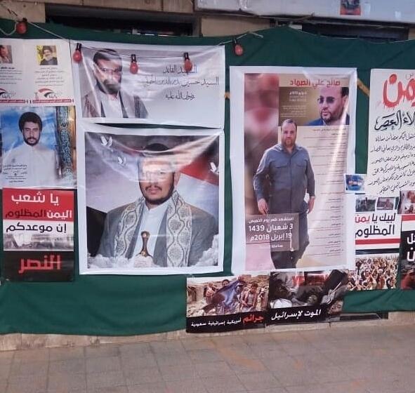 "Delegation of 14 Feb Coalition Visits Fair of ""Yemen is Karbala of the Age"" at Sayeda Zainab's Holy Shrine"