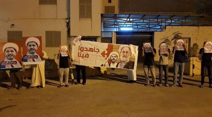 وقفة ثوريّة في البلاد القديم استنكارًا للحكم الجائر بحقّ الشيخ علي سلمان