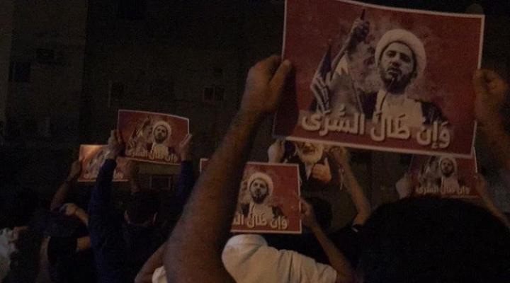 Daraz Residents Denounce Unjust Rule on Sheikh Ali Salman